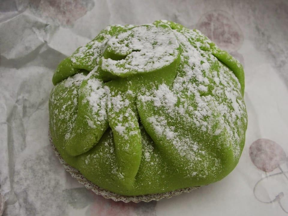 La Figues Pastry