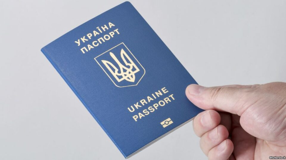 Visa Requirements to Travel to France from Ukraine